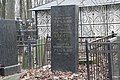 Клюева Н.Г. Роскин Г.И. Роскин В.И. Введенское кладбище.JPG