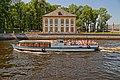 Летний дворец Петра I. Вид от реки Фонтанки. Санкт-Петербург.jpg