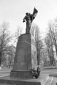 Людиново Памятник комсомольцам 15.JPG