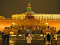 МАСЛЕННИЦА, КРАСНАЯ Пл., MOSCOW, RUSSIA - panoramio - Oleg Yu.Novikov (3).jpg