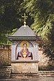 Манастир Озрен 6.jpg