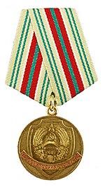Медаль «За безупречную службу» II степени.jpg