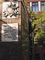 Меморіал студентів та викладачів гірничорудного інституту 03.JPG