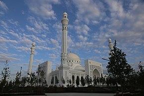 Мечеть имени Пророка Мухаммеда (город Шали, Чечня).jpg