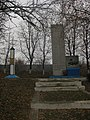 Михайлівка Братська могила радянських воїнів.jpg