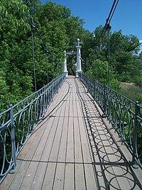 Мост в саду им. Салавата Юлаева.JPG