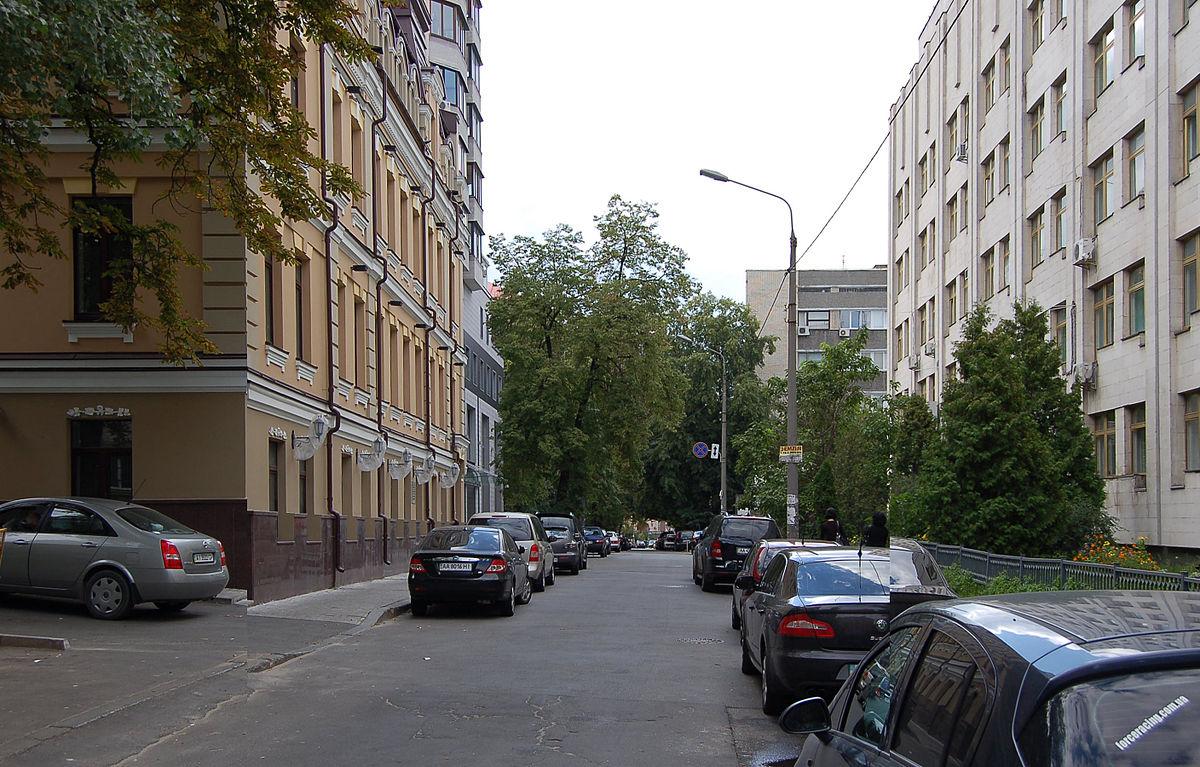 Справку из банка Некрасовская улица справку с места работы с подтверждением Балтийский 3-й переулок