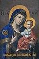 Новосілецька Ікона Божої Матері.jpg