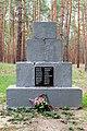 Пам'ятний знак на честь воїнів, партизан та підпільників.jpg