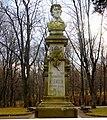 Пам'ятник Міцкевичу А.jpg