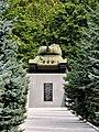 Пам'ятник воїнам-танкістам. Бахмут.jpg