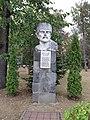 Памятник-бюст Шовгенов Мос Хакарович.jpg