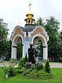 Памятник Иисус Христос в Гефсиманском саду на территории Михайловского монастыря - panoramio.jpg