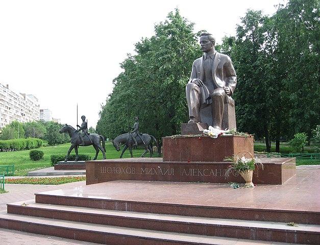Памятник на Волжском бульваре в Москве