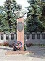 Пам'ятник-погруддя Герою Радянського Союзу, І.М.Третяку 01.JPG