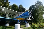 Пам'ятник «Літак» DSC 0027.jpg