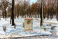 Парк «Березовий гай» 02.jpg