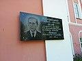 Пархомівський художній музей, Пархомівка.jpg