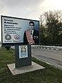 Проспект имени Василия Алексеева.jpg