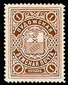 Пудожский уезд № 1 (1903 г.).jpg