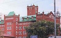 Клиническая больница услуги на дому