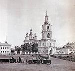 Свято-Троицкий собор в Вятке.jpg