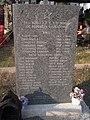 Споменик борцима НОР-а и жртвама фашистичког терора у Љубачеву.jpg