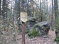 Стары Альбярцін. Расколаты камень (01).jpg