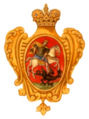 Сoat of arms of Moscow 1730.png