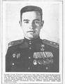 Титов Фёдор Иванович.png