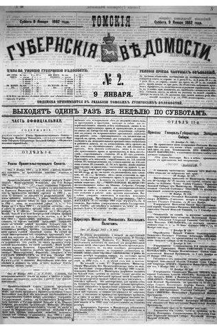 File 1882 02 9 djvu wikimedia commons - Article 673 code civil ...