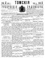 Томские губернские ведомости, 1901 № 16 (1901-04-26).pdf