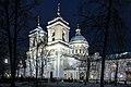 Троицкий собор Александро-Невской Лавры 09.jpg