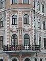 Угловой балкон.JPG