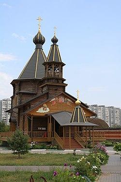 Skyline of Orekhovo-Borisovo Yuzhnoye縣