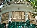 Храм воздуха в курортном парке.JPG