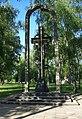 Хрест жертвам Голодомору у Лебедині.jpg