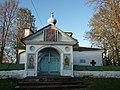 Церковь Рождества Пресвятой Богородицы (теплая) с оградой в Старом Изборске.JPG