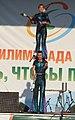 Цирк Весар (Архангельск) на Илимпиаде в Коряжме, 2011 (16).JPG