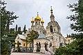 Ялта Собор Олександра Невського 1.jpg