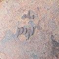 גן הפסלים בכאוכב אבו אל היג'א, ישראל 11.JPG