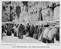 הכותל המערבי צילום- ליאו קאהן 1912 - i וגנרi btm766.jpeg