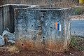 הסימון הראשון של שביל ישראל בחצר בית אוסישקין.jpg