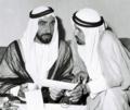 أحمد بن خليفة السويدي برفقة الشيخ زايد بن سلطان.png
