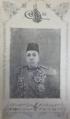 محمد رشاد - قصيدة.png