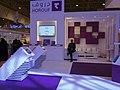 معرض الشارقة الدولي للكتاب Sharjah International Book Fair 35.jpg