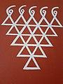 सरस्वती देवी प्रतीक.jpg