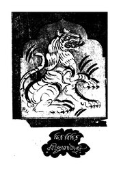রবীন্দ্রনাথ ঠাকুর: Chitra Bichitra, Tagore, Rabindranath( 1954)