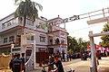 দিঘাপতিয়া কলেজ (প্রধান গেইট ).jpg