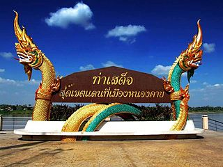 Nong Khai Province Province of Thailand